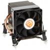CLP0533 Cooler Thermaltake para Processadores Soket LGA 1366 em estoque