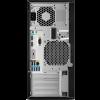 9UD41LA#AC4  Workstation HP Z2 Torre G4 traseira
